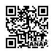 QRコード https://www.anapnet.com/item/247867