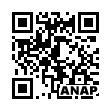 QRコード https://www.anapnet.com/item/256421
