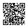 QRコード https://www.anapnet.com/item/254855