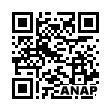 QRコード https://www.anapnet.com/item/261130