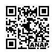 QRコード https://www.anapnet.com/item/260261