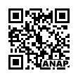 QRコード https://www.anapnet.com/item/255689