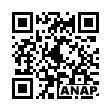 QRコード https://www.anapnet.com/item/261339