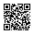QRコード https://www.anapnet.com/item/248070