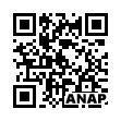 QRコード https://www.anapnet.com/item/261190
