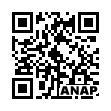 QRコード https://www.anapnet.com/item/263186