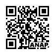QRコード https://www.anapnet.com/item/265145