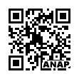 QRコード https://www.anapnet.com/item/260691
