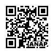 QRコード https://www.anapnet.com/item/258525
