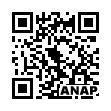 QRコード https://www.anapnet.com/item/247788