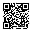 QRコード https://www.anapnet.com/item/249031
