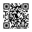 QRコード https://www.anapnet.com/item/264354