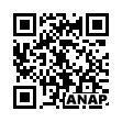 QRコード https://www.anapnet.com/item/256941