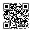 QRコード https://www.anapnet.com/item/254705