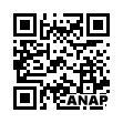 QRコード https://www.anapnet.com/item/250889