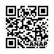 QRコード https://www.anapnet.com/item/249052
