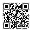 QRコード https://www.anapnet.com/item/261570