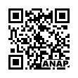 QRコード https://www.anapnet.com/item/260192
