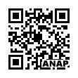 QRコード https://www.anapnet.com/item/258801