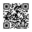 QRコード https://www.anapnet.com/item/240153