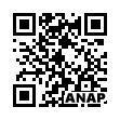 QRコード https://www.anapnet.com/item/253896