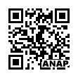 QRコード https://www.anapnet.com/item/254171