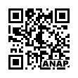QRコード https://www.anapnet.com/item/260262