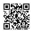 QRコード https://www.anapnet.com/item/246848