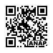 QRコード https://www.anapnet.com/item/245187
