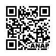 QRコード https://www.anapnet.com/item/264832