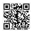 QRコード https://www.anapnet.com/item/252762