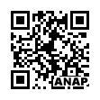 QRコード https://www.anapnet.com/item/256536