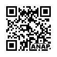 QRコード https://www.anapnet.com/item/260987
