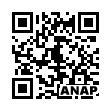 QRコード https://www.anapnet.com/item/252360