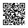 QRコード https://www.anapnet.com/item/253218