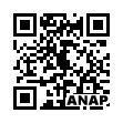 QRコード https://www.anapnet.com/item/261361