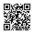 QRコード https://www.anapnet.com/item/262860