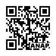 QRコード https://www.anapnet.com/item/259360