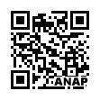 QRコード https://www.anapnet.com/item/264586