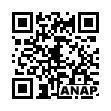 QRコード https://www.anapnet.com/item/260761