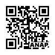 QRコード https://www.anapnet.com/item/245777