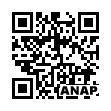 QRコード https://www.anapnet.com/item/205872