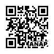 QRコード https://www.anapnet.com/item/255140