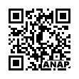 QRコード https://www.anapnet.com/item/264432