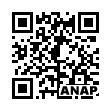 QRコード https://www.anapnet.com/item/263434