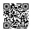 QRコード https://www.anapnet.com/item/234920