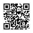 QRコード https://www.anapnet.com/item/256899