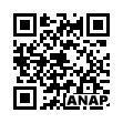 QRコード https://www.anapnet.com/item/259519