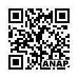 QRコード https://www.anapnet.com/item/263878