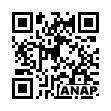 QRコード https://www.anapnet.com/item/249832